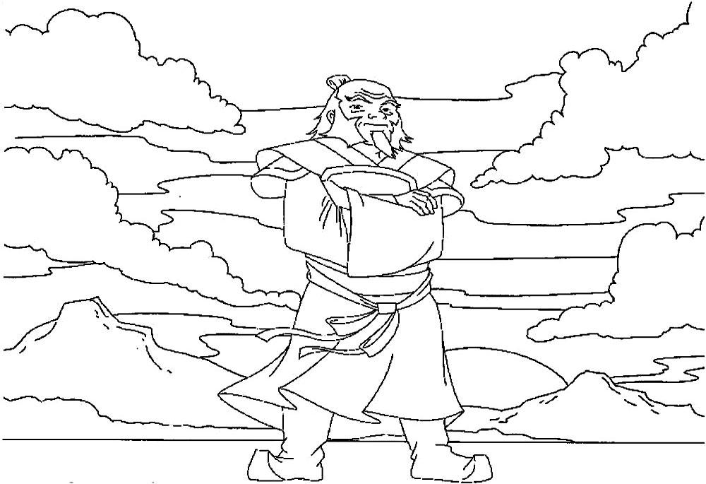 Excepcional Avatar El último Maestro Del Aire Para Colorear Páginas ...