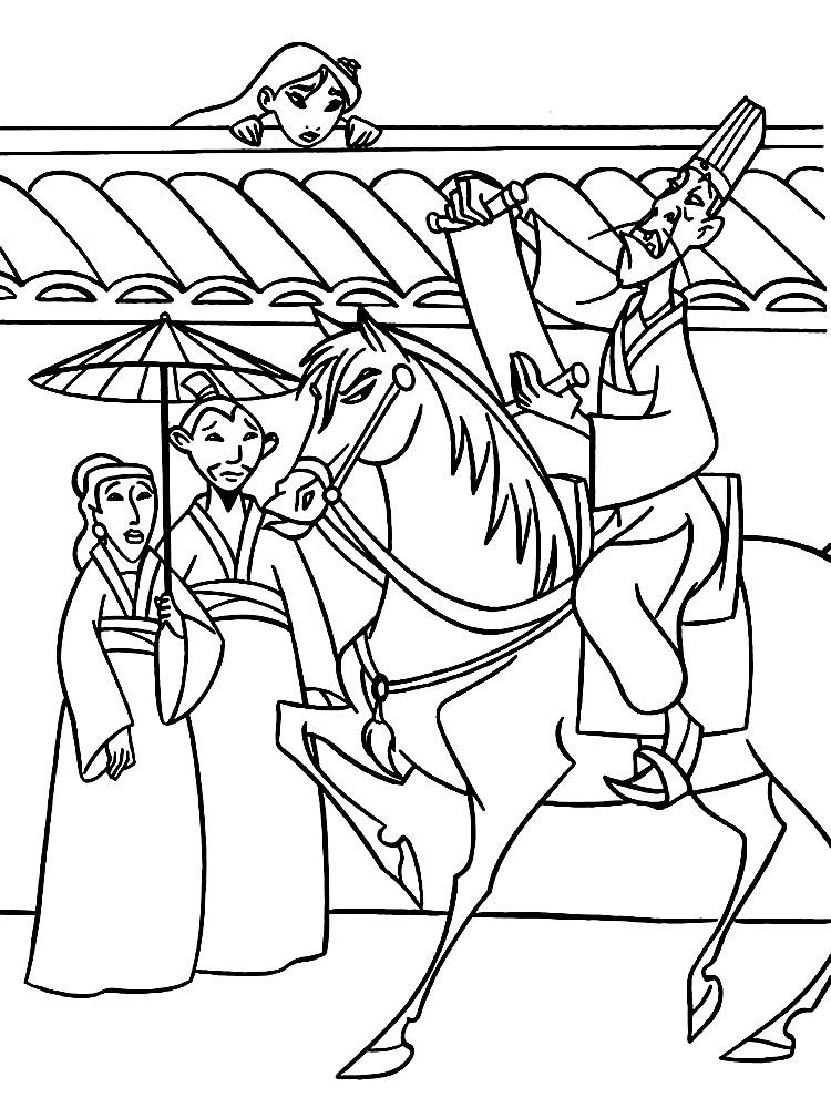 Dibujos para colorear – Mulan, para un desarrollo infantil, en conjunto.