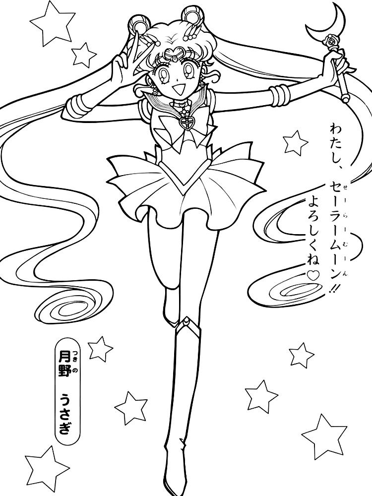 Dibujos Para Colorear Sailor Moon Para Desarrollar La