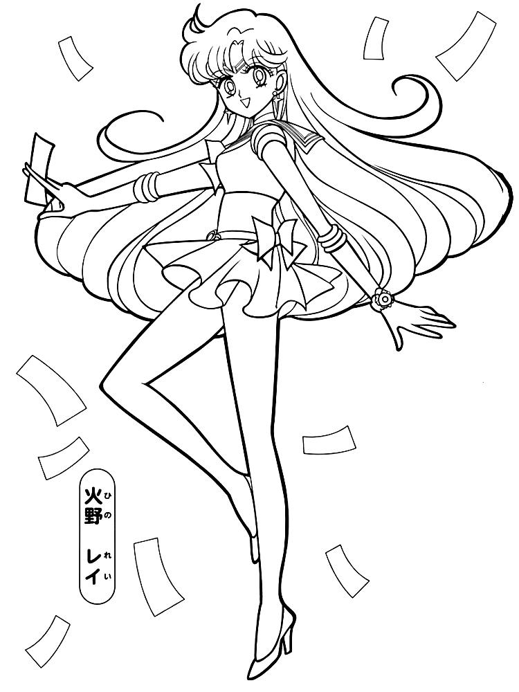 Descargar Dibujos Para Colorear Sailor Moon