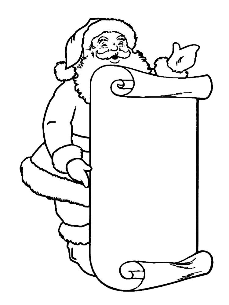 Dibujos para colorear – Santa Claus, para un desarrollo infantil, en ...